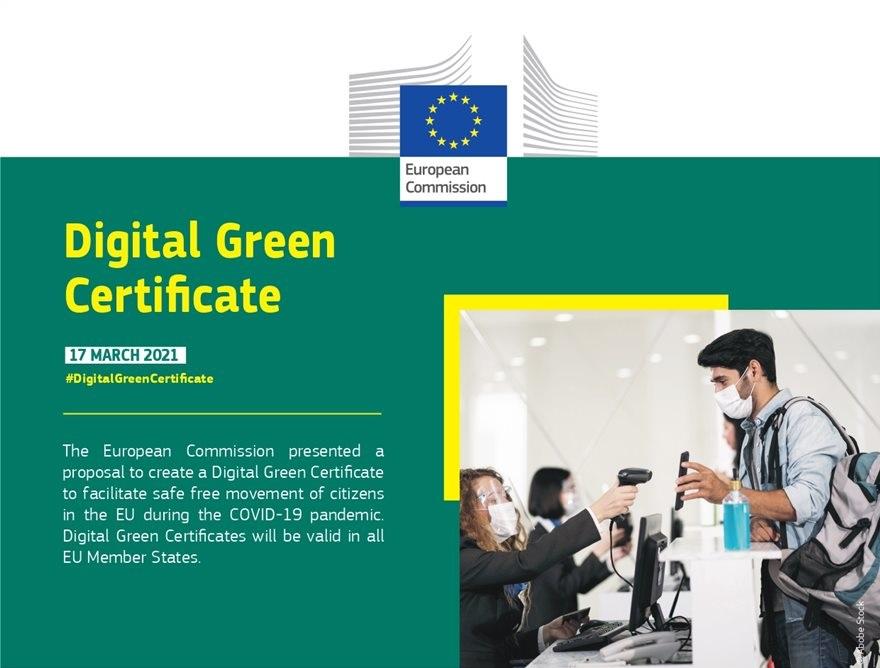 digital green certificate 04